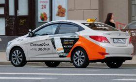 «Коммерсантъ» узнал о покупке Mail.Ru и «МегаФоном» онлайн-сервиса такси