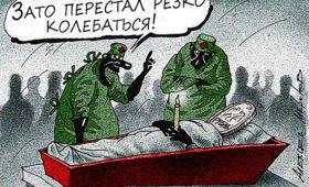 Развилка для рубля: ждет ли Россию новый кризис