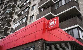 «Магнит» реанимировал планы по запуску интернет-магазина