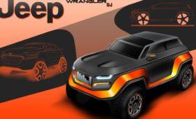 Jeep показал лучшие дизайн-проекты своих автомобилей