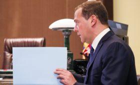 Медведев предложил назначить девять новых министров