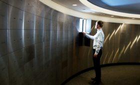 Лучшие из элитных: эксперты составили рейтинг Private банков