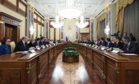 Правительство на первом заседании не стало обсуждать новый майский указ