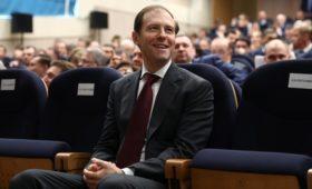 Мантуров сохранит пост главы Минпромторга