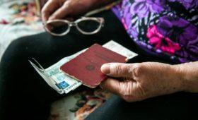 В Минфине ответили на сообщения о «сокращении расходов на пенсии»