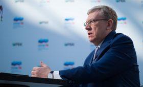 Эксперты Кудрина предложили создать спецкомиссию по дерегулированию