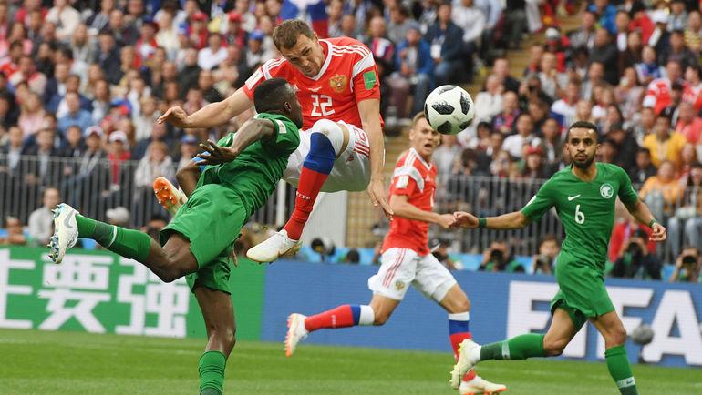 Невероятный и незабываемый счёт в 5:0. Победа России