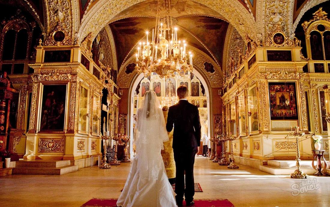 Причины, не позволяющие заключить церковный брак