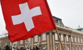 Москва огорчена новыми санкциями Швейцарии
