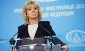 Захарова: становится очевидным, чтоСШАнеоставят впокое Балканы