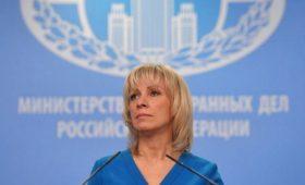 Захарова разъяснила ситуацию сприглашением послу Литвы наинаугурацию Путина