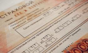 Для водителей, покупающих ОСАГО онлайн, могут ввести скидки
