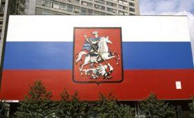 Наблюдателей навыборы мэра Москвы будут набирать после майских праздников&nbsp