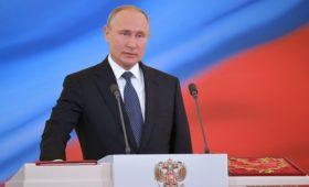 Путин в четвертый раз вступил в должность президента России