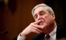 Судья запретил Мюллеру отсрочку процесса по вмешательству России в выборы