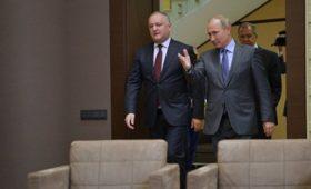 Путин иДодон провели встречу вСочи&nbsp