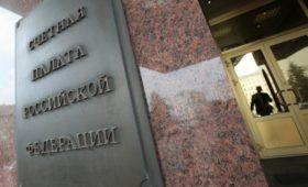 Счетная палата нашла в отраслях обороны и космоса нарушения на ₽1,3 трлн