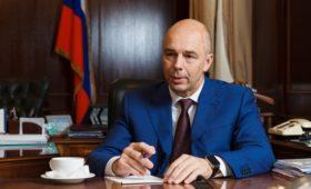 Силуанов совместит пост министра финансов и первого вице-премьера