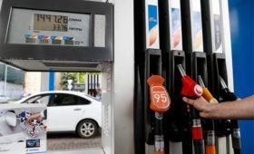 Бензин в Москве подорожал почти на 1 руб. в ожидании снижения акцизов