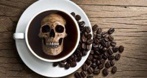 Американские ученые создали алгоритм, рассчитывающий идеальную дневную дозу кофе для человека