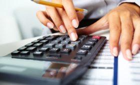 Что такое бухгалтерское обслуживание фирмы?