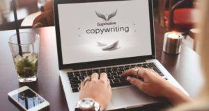 Заработок на копирайтинге в сети интернет