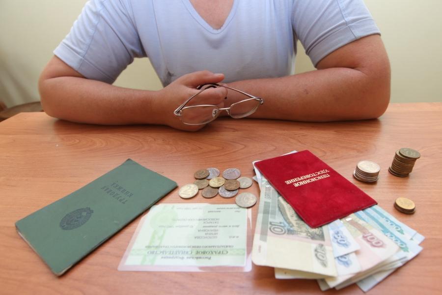 Стало известно, о какой пенсии мечтают россияне