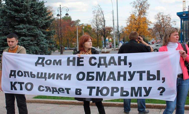 В России предлагают ввести уголовную ответственность за обман пайщиков