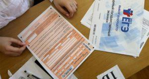 Единый государственный экзамен (ЕГЭ) негативно влияет на уровень знаний школьников