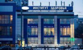 В Украине создадут Национальный институт здоровья при президенте