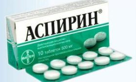 Врачи рассказали, кому опасен аспирин